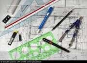 Dibujante técnico urgente  manual o digital ofrezco mis servicios